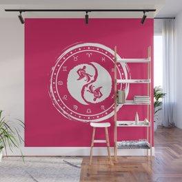 Aquarius Yin Yang Eleventh Zodiac Sign Wall Mural