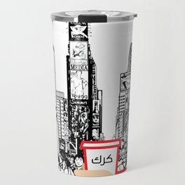 Krk in NY Travel Mug
