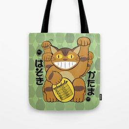 Lucky Catbus Cat Tote Bag