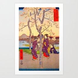 Utagawa Hiroshige - 36 Views of Mt.Fuji - Sumidazutsumi in the Eastern Capital - Digital Remastered Edition Art Print