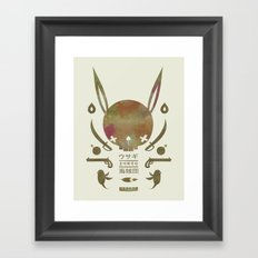 토끼해적단 TOKKI PIRATES Framed Art Print