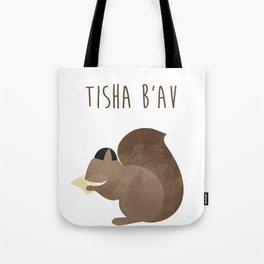 Tisha B'av Squirrel and Book of Lamentations Tote Bag