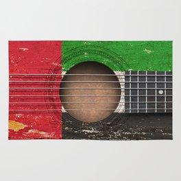 Old Vintage Acoustic Guitar with UAE Flag Rug