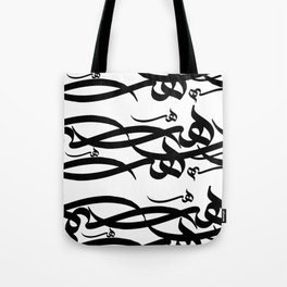 The Beauty of Haa-2 Tote Bag
