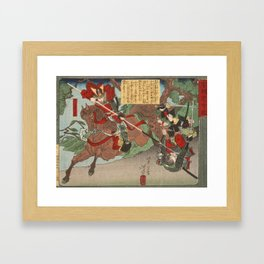 Tsukioki Yoshitoshi - A Mirror of Filial Piety in Japan: Kimura Shigenari Fighting Attackers (1881) Framed Art Print