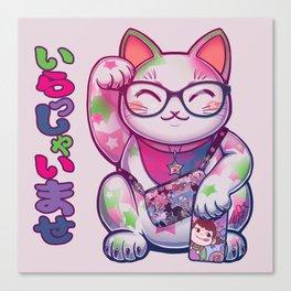Maneki Neko Cotton Canvas Print