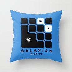 Galaxian Throw Pillow