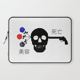 Beauty+ Laptop Sleeve