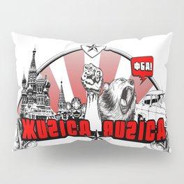 musica rusica Pillow Sham