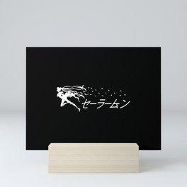 Usagi Japanese V.1 Mini Art Print