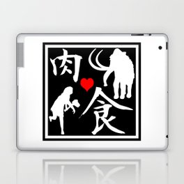 """I Love Meat """"outline characters"""" Laptop & iPad Skin"""