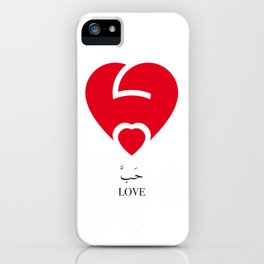 Habb - Love iPhone Case