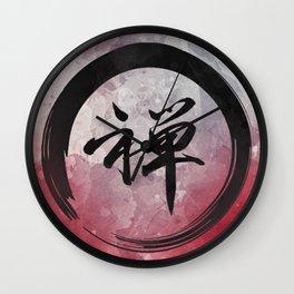 Ensō 円相 - Zen 禅 Wall Clock