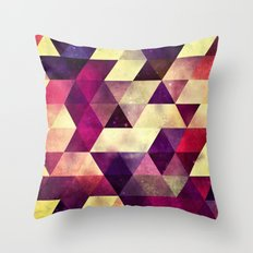 lyzy wyykks Throw Pillow