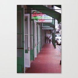 New Orleans Doorways 2004 Canvas Print