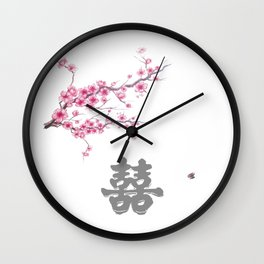 double happiness Wall Clock