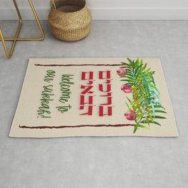 Welcome to our Sukkah - Bruchim ha-Bayim Hebrew Sukkot Art Rug