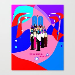 A Bat Mitzvah and Red Sea Canvas Print