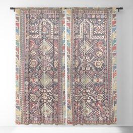 Akstafa Southeast Caucasus Niche Rug Print Sheer Curtain