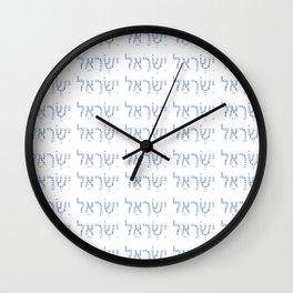 Israel -יִשְׂרָאֵל ,israeli,Herzl,Jerusalem,Hebrew,Judaism,jew,David,Salomon Wall Clock