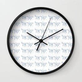 Israel - יִשְׂרָאֵל ,israeli,Herzl,Jerusalem,Hebrew,Judaism,jew,David,Salomon Wall Clock