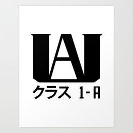 U.A. High (My Hero Academia) Art Print