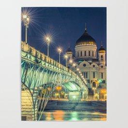 Patriarshy Bridge Poster