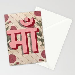 Maa Stationery Cards