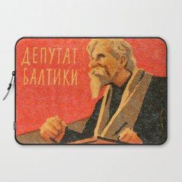 Soviet Film Poster Baltic Deputy Laptop Sleeve