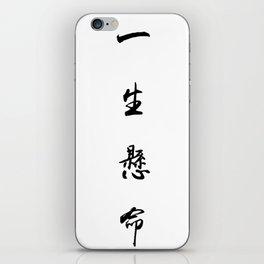 To Die For- Esyokenmei iPhone Skin