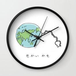 sekai kase Wall Clock
