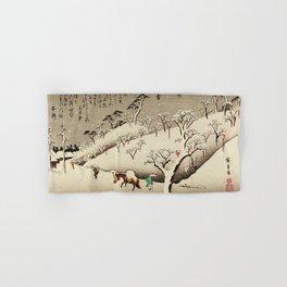 Lingering Snow at Asukayama Japan Hand & Bath Towel