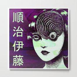 JUNJI ITO - SAD JAPANESE ANIME AESTHETIC Metal Print