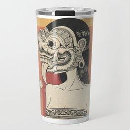 RANGDA LOLIPOP Travel Mug