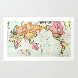 Colorful Antique Map of the World Art Print