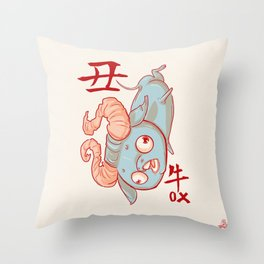 Year of the Ox Throw Pillow