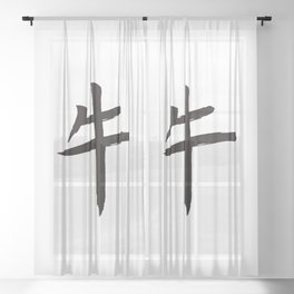 Chinese zodiac sign Ox Sheer Curtain