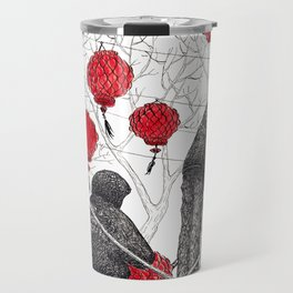 Chinese lanterns #1 Travel Mug