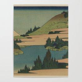Hokusai  - Fuji Poster
