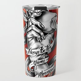Always Be The Game Changer Travel Mug