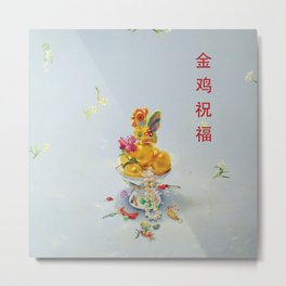 Year of the Rooster 金 雞 祝 福 Metal Print