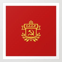 Communist Hammer Sickle Insignia Art Print
