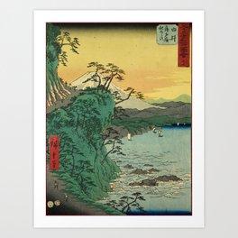 Vintage Japanese Art Poster Art Print