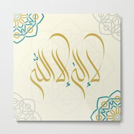 la 'iilah 'iilaa allah islam Metal Print