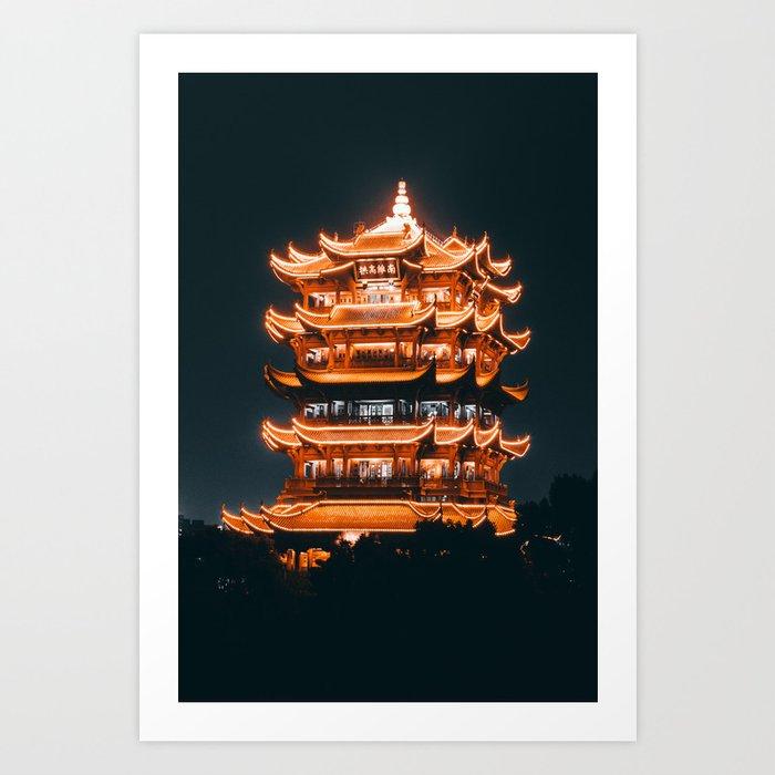 The Yellow Crane Tower Art Print
