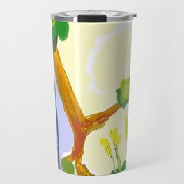 GooRu Travel Mug