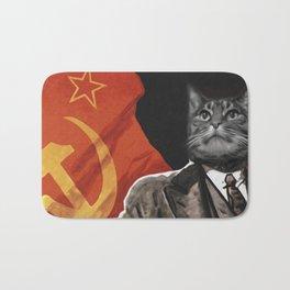 Soviet Cat Bath Mat