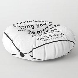 37  | Victor Hugo Quotes | 190830 Floor Pillow