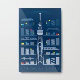 Tokyo Skytree Metal Print