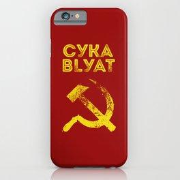 Used Cyka Blyat Communist - Сука Блять iPhone Case